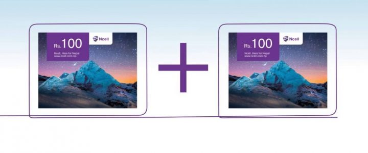 steps-to-recharge-ncell