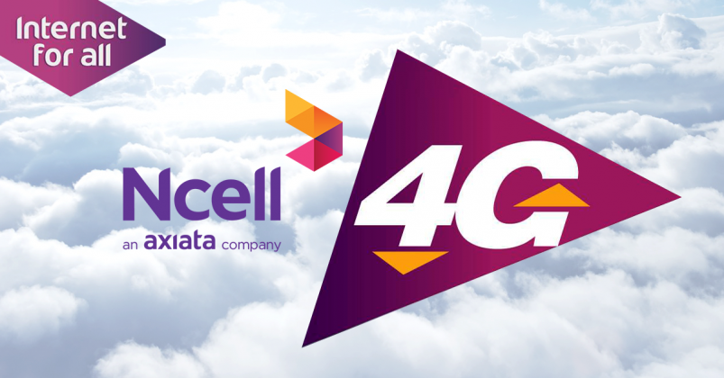 Ncell Data Pack, Ncell Data Plan recharge